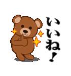 良いクマ、悪いクマ、モテクマ+α(個別スタンプ:07)