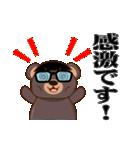 良いクマ、悪いクマ、モテクマ+α(個別スタンプ:09)