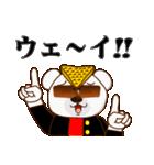良いクマ、悪いクマ、モテクマ+α(個別スタンプ:10)