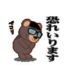良いクマ、悪いクマ、モテクマ+α(個別スタンプ:13)