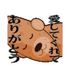 良いクマ、悪いクマ、モテクマ+α(個別スタンプ:16)