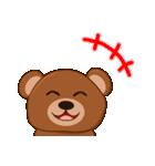 良いクマ、悪いクマ、モテクマ+α(個別スタンプ:19)
