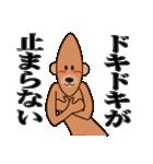 良いクマ、悪いクマ、モテクマ+α(個別スタンプ:20)