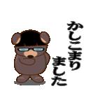 良いクマ、悪いクマ、モテクマ+α(個別スタンプ:25)