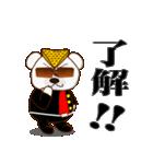 良いクマ、悪いクマ、モテクマ+α(個別スタンプ:26)