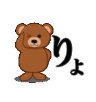 良いクマ、悪いクマ、モテクマ+α(個別スタンプ:27)