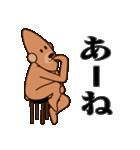 良いクマ、悪いクマ、モテクマ+α(個別スタンプ:28)