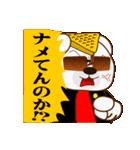 良いクマ、悪いクマ、モテクマ+α(個別スタンプ:30)