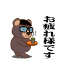 良いクマ、悪いクマ、モテクマ+α(個別スタンプ:33)