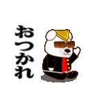良いクマ、悪いクマ、モテクマ+α(個別スタンプ:34)