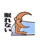 良いクマ、悪いクマ、モテクマ+α(個別スタンプ:40)