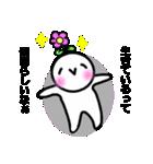 け~ぶらのお花を咲かせた人(個別スタンプ:01)