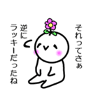 け~ぶらのお花を咲かせた人(個別スタンプ:02)