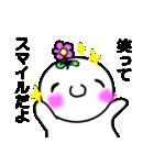 け~ぶらのお花を咲かせた人(個別スタンプ:03)