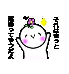 け~ぶらのお花を咲かせた人(個別スタンプ:04)