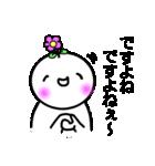 け~ぶらのお花を咲かせた人(個別スタンプ:06)