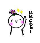 け~ぶらのお花を咲かせた人(個別スタンプ:09)