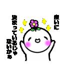 け~ぶらのお花を咲かせた人(個別スタンプ:10)