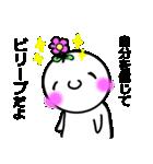け~ぶらのお花を咲かせた人(個別スタンプ:11)