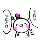 け~ぶらのお花を咲かせた人(個別スタンプ:12)