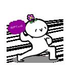 け~ぶらのお花を咲かせた人(個別スタンプ:14)
