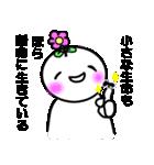 け~ぶらのお花を咲かせた人(個別スタンプ:16)