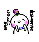 け~ぶらのお花を咲かせた人(個別スタンプ:17)