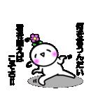 け~ぶらのお花を咲かせた人(個別スタンプ:20)