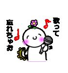 け~ぶらのお花を咲かせた人(個別スタンプ:22)