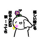 け~ぶらのお花を咲かせた人(個別スタンプ:27)