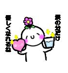 け~ぶらのお花を咲かせた人(個別スタンプ:28)