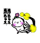 け~ぶらのお花を咲かせた人(個別スタンプ:30)