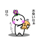 け~ぶらのお花を咲かせた人(個別スタンプ:32)