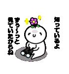 け~ぶらのお花を咲かせた人(個別スタンプ:34)