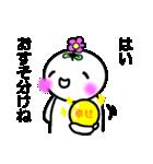 け~ぶらのお花を咲かせた人(個別スタンプ:35)