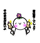 け~ぶらのお花を咲かせた人(個別スタンプ:36)