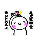 け~ぶらのお花を咲かせた人(個別スタンプ:37)