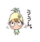 ピコくんの微妙な感情表現すたんぷ(個別スタンプ:03)