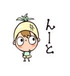 ピコくんの微妙な感情表現すたんぷ(個別スタンプ:08)