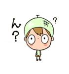 ピコくんの微妙な感情表現すたんぷ(個別スタンプ:10)