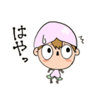 ピコくんの微妙な感情表現すたんぷ(個別スタンプ:12)