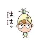 ピコくんの微妙な感情表現すたんぷ(個別スタンプ:13)