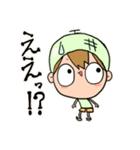 ピコくんの微妙な感情表現すたんぷ(個別スタンプ:15)