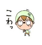ピコくんの微妙な感情表現すたんぷ(個別スタンプ:20)