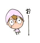 ピコくんの微妙な感情表現すたんぷ(個別スタンプ:22)
