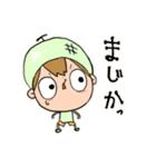 ピコくんの微妙な感情表現すたんぷ(個別スタンプ:25)