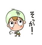 ピコくんの微妙な感情表現すたんぷ(個別スタンプ:30)