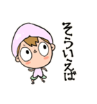 ピコくんの微妙な感情表現すたんぷ(個別スタンプ:32)