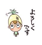 ピコくんの微妙な感情表現すたんぷ(個別スタンプ:33)