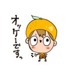 ピコくんの微妙な感情表現すたんぷ(個別スタンプ:34)